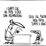 Servizio Mensa, Spazio Compiti